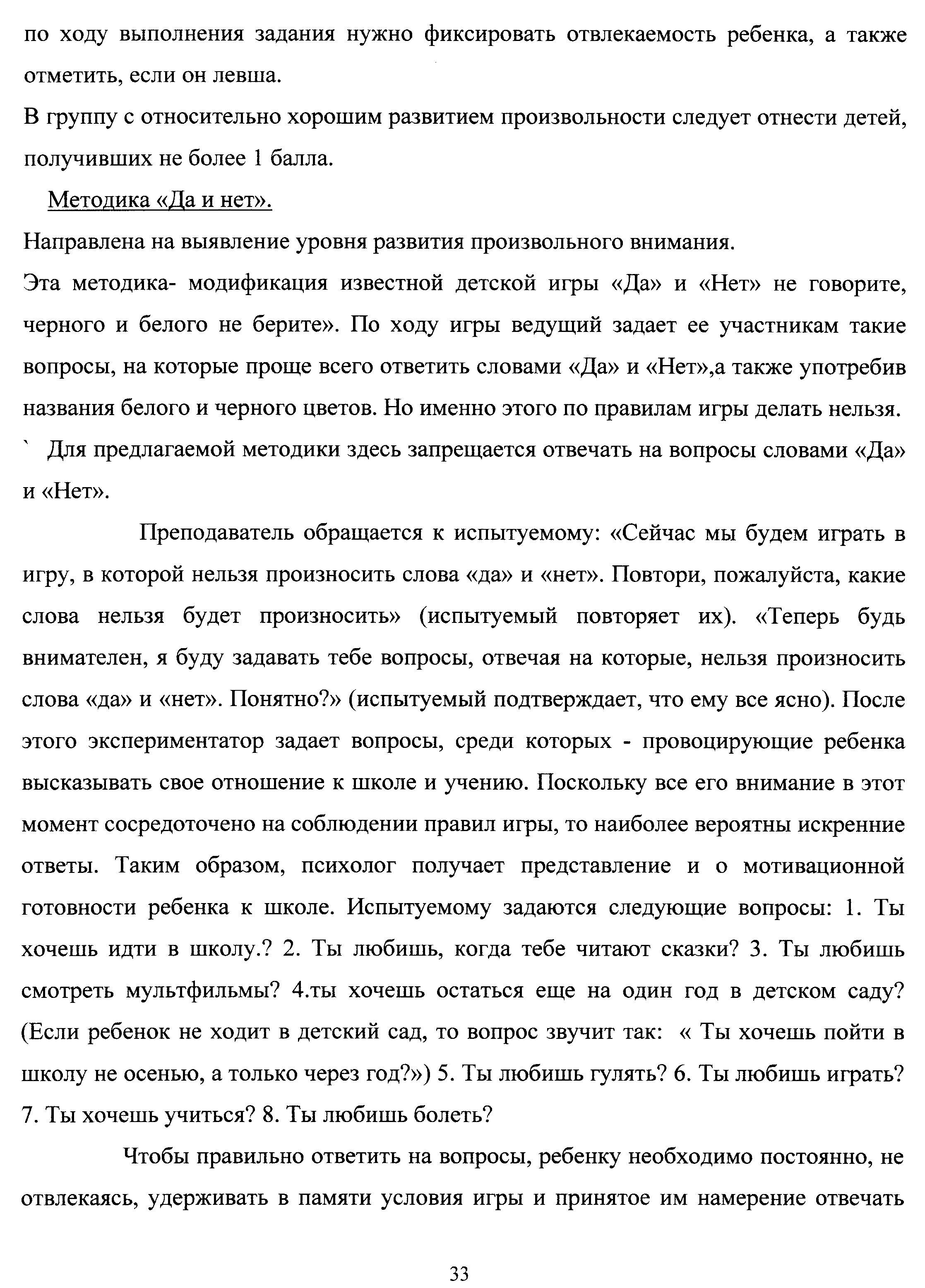 C:\Users\ЛАРИСА\Documents\Scanned Documents\Рисунок (137).jpg