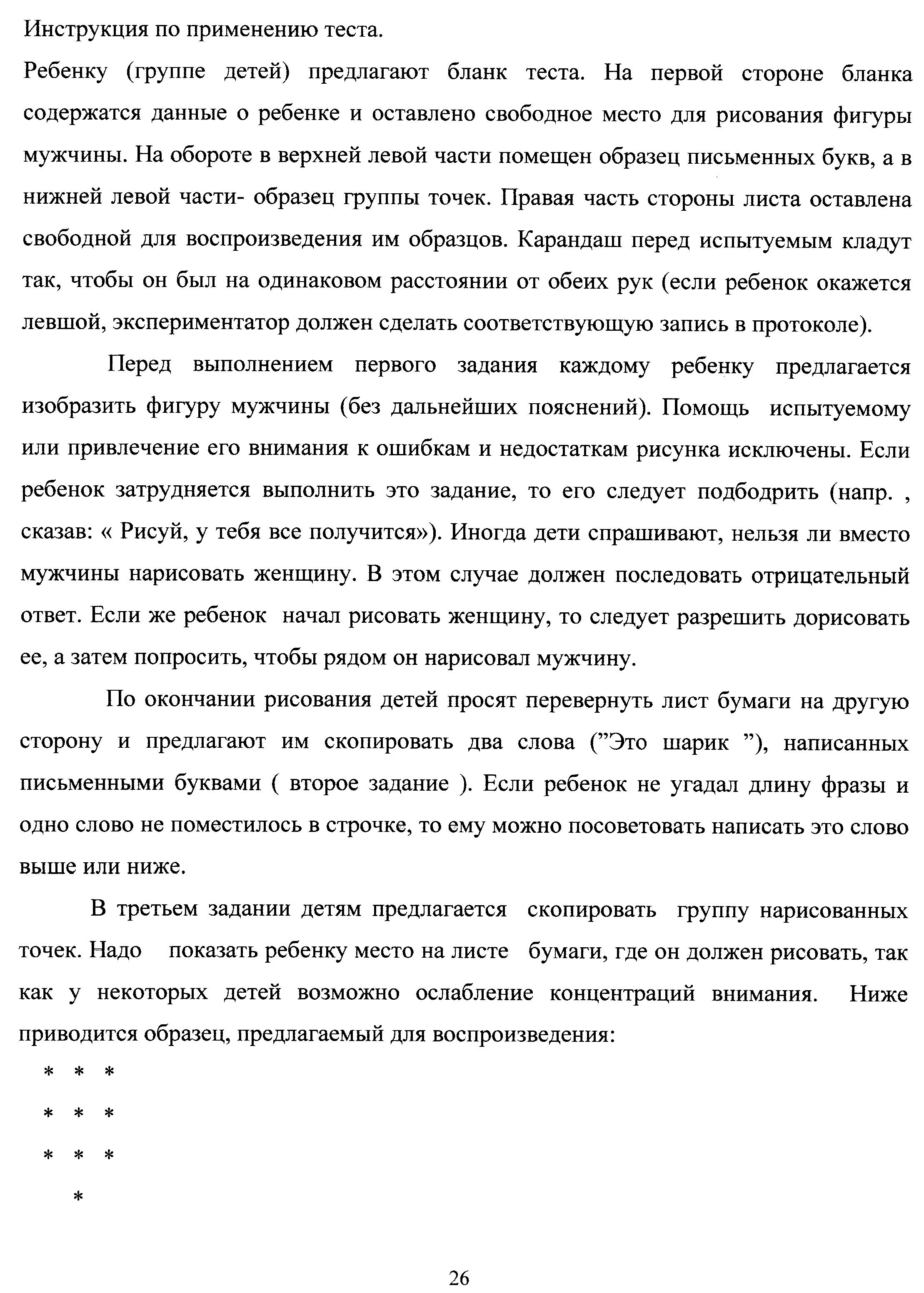 C:\Users\ЛАРИСА\Documents\Scanned Documents\Рисунок (130).jpg