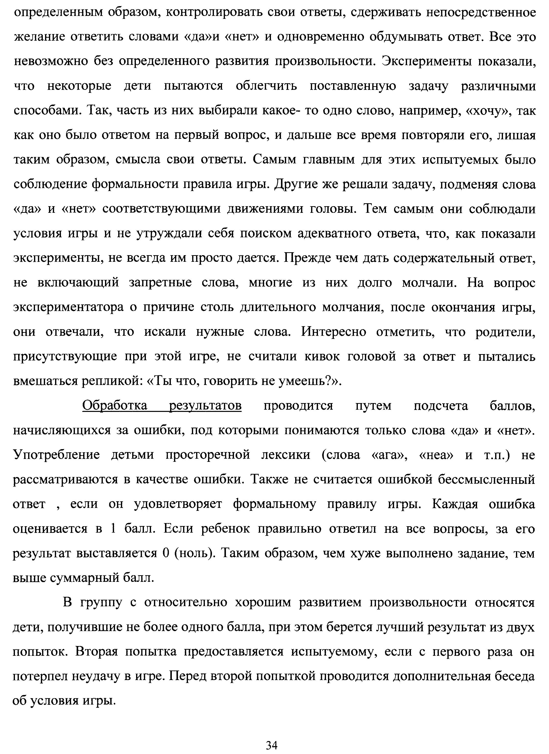 C:\Users\ЛАРИСА\Documents\Scanned Documents\Рисунок (138).jpg