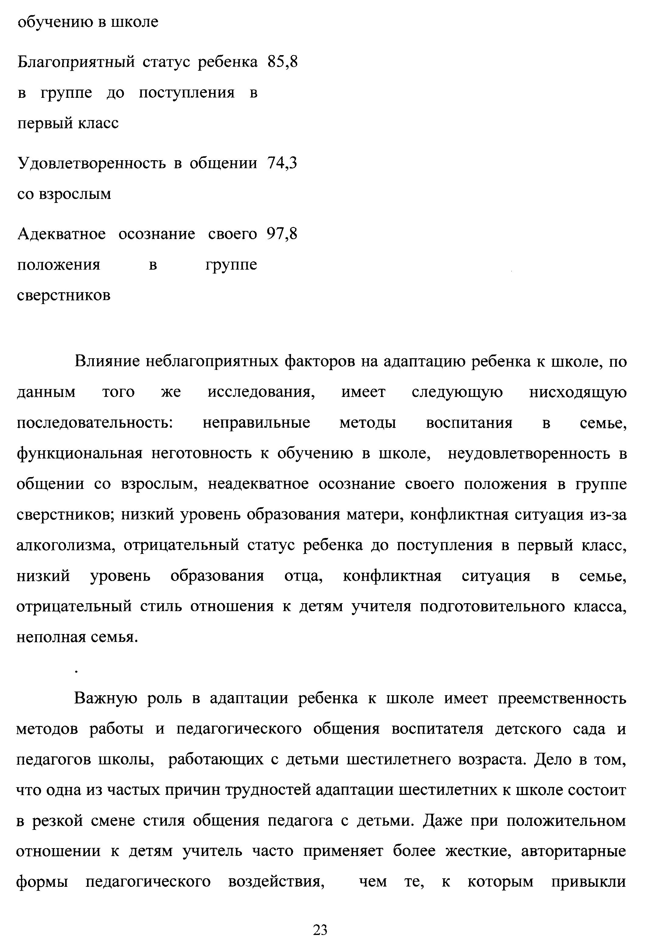 C:\Users\ЛАРИСА\Documents\Scanned Documents\Рисунок (127).jpg