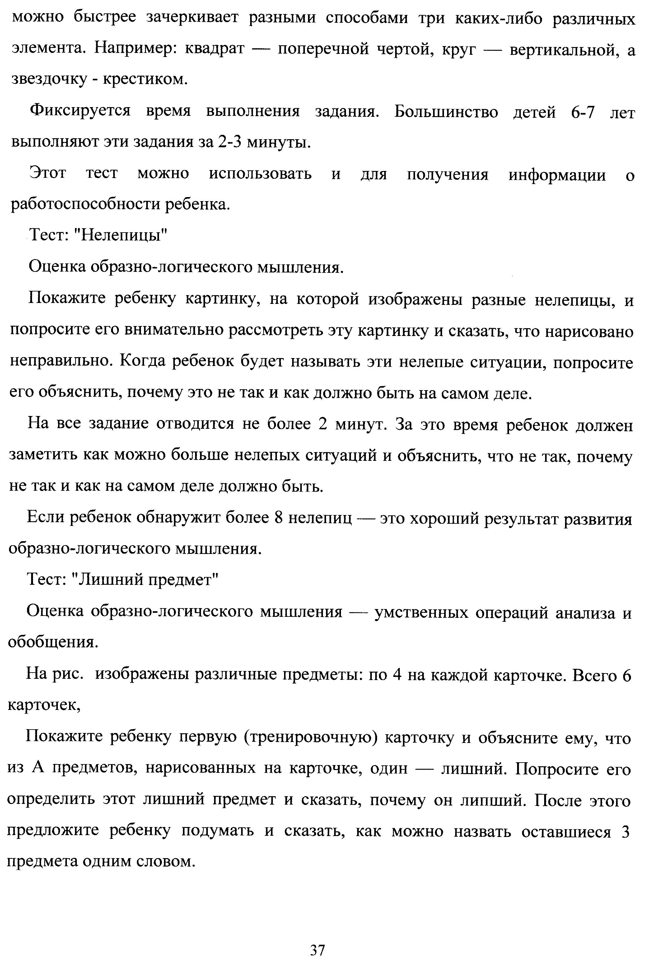 C:\Users\ЛАРИСА\Documents\Scanned Documents\Рисунок (141).jpg
