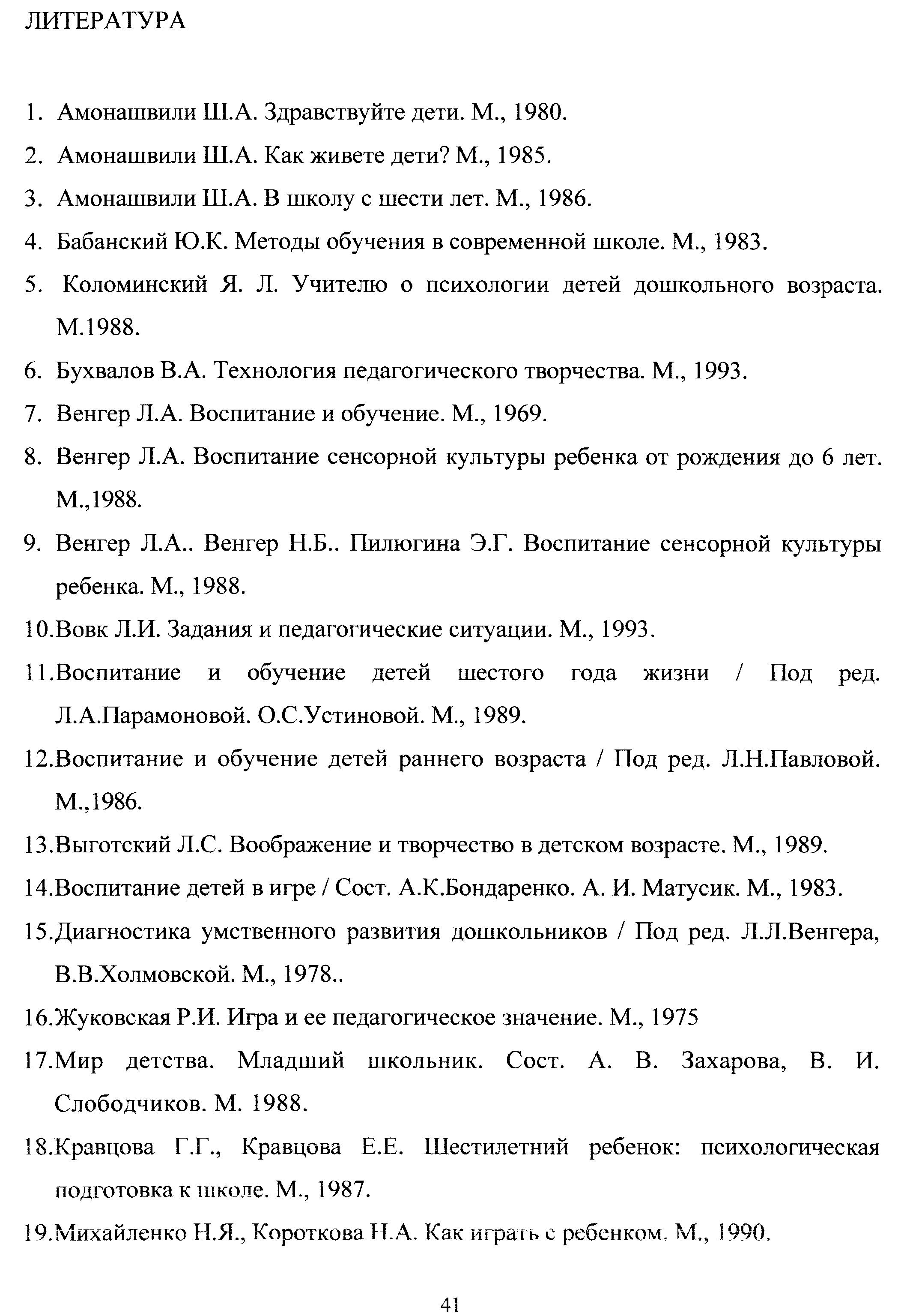 C:\Users\ЛАРИСА\Documents\Scanned Documents\Рисунок (145).jpg