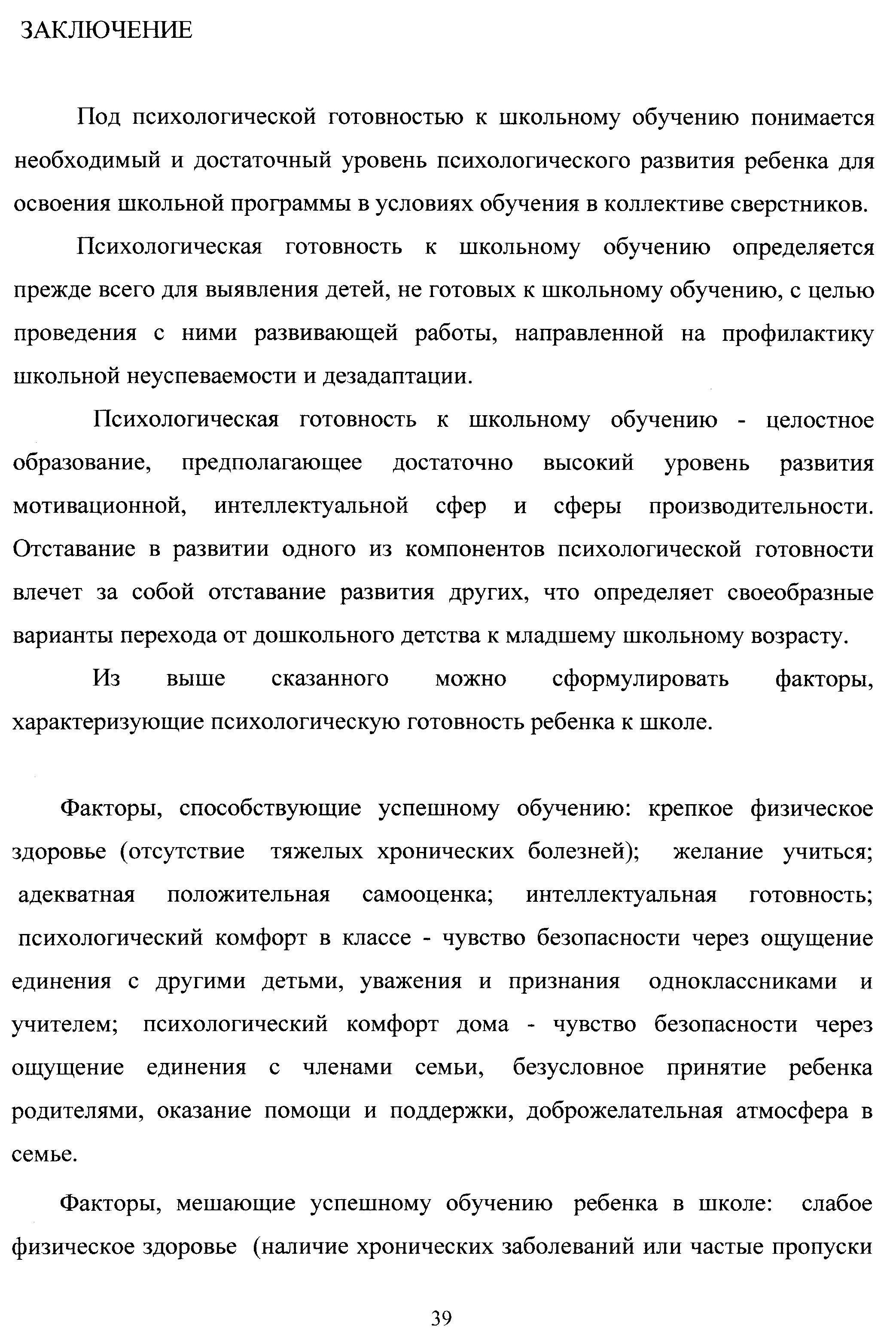 C:\Users\ЛАРИСА\Documents\Scanned Documents\Рисунок (143).jpg