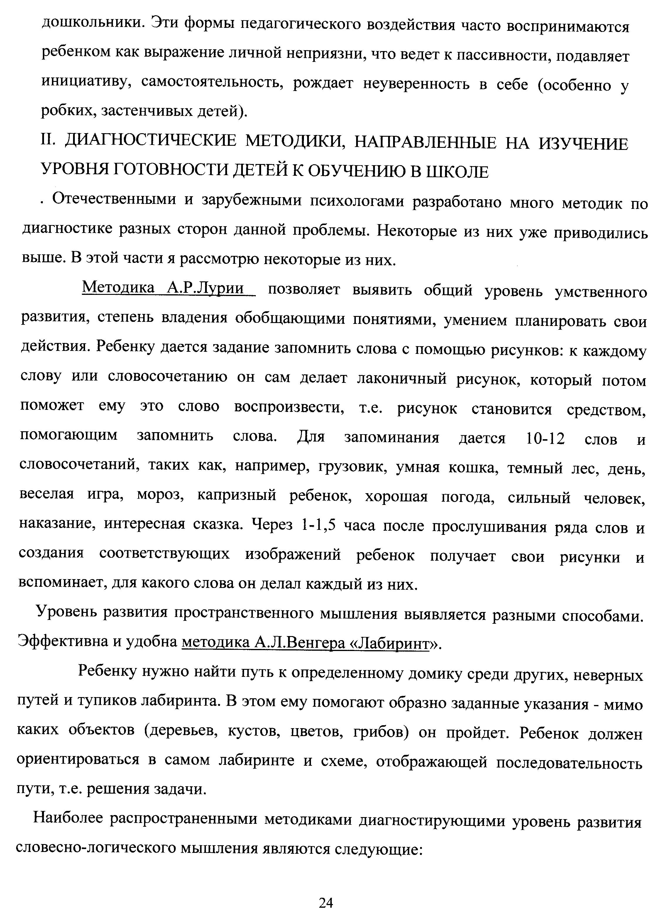 C:\Users\ЛАРИСА\Documents\Scanned Documents\Рисунок (128).jpg