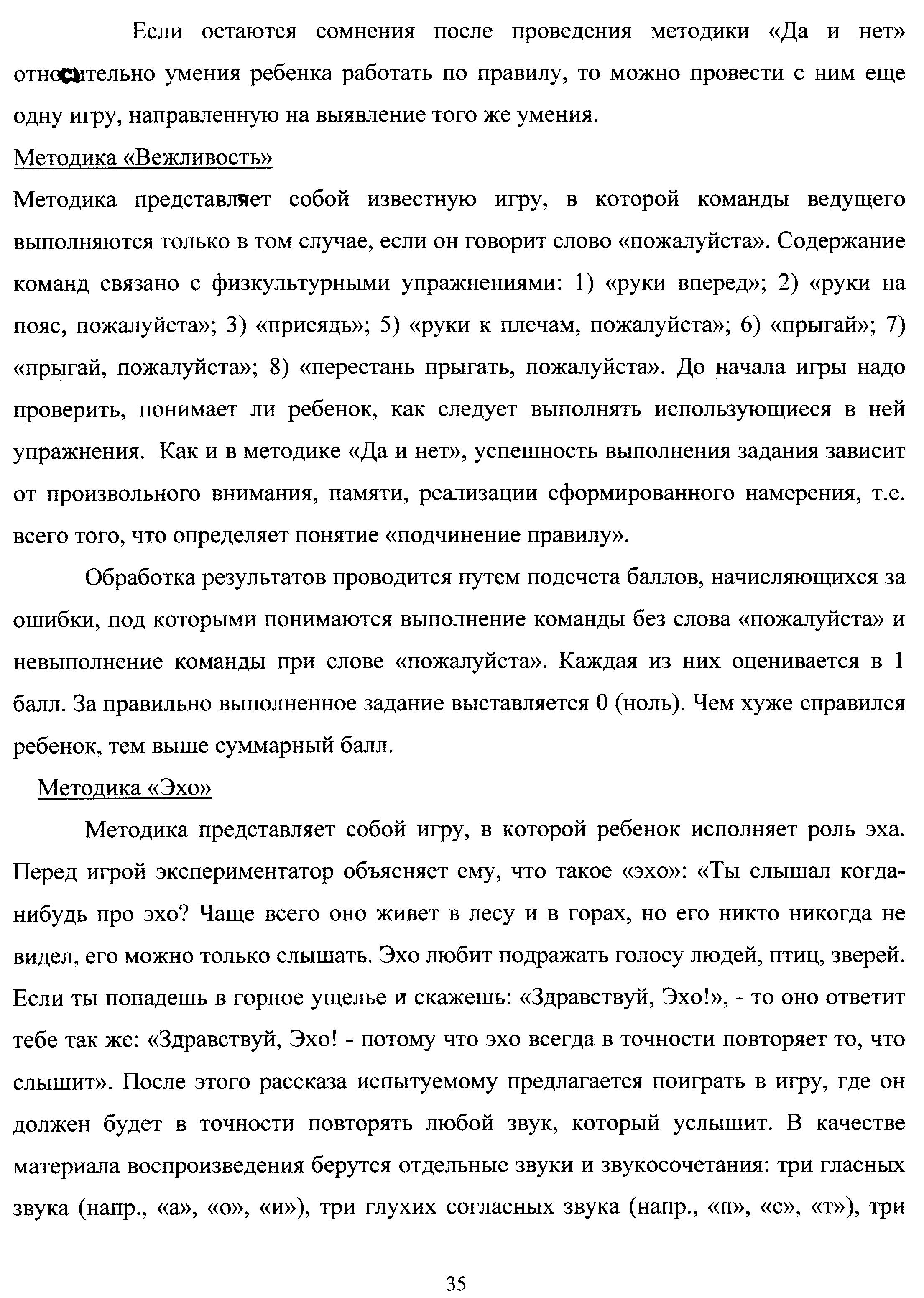 C:\Users\ЛАРИСА\Documents\Scanned Documents\Рисунок (139).jpg