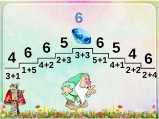 3+1 1+5 4+2 3+3 2+2 5+1 4+1 2+3 2+4 4 4 5 5 6 6 6 6 6