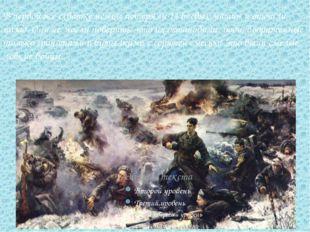 В первой же схватке немцы потеряли 14 боевых машин и отошли назад. Они не мог