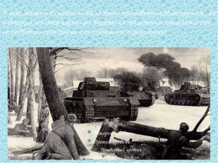 В тот момент в стране не было много противотанкового оружия.. но советские со