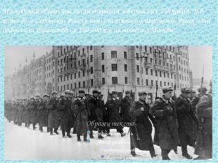 Московская оборонительная операция завершилась 5 декабря. И в тоже день Совет