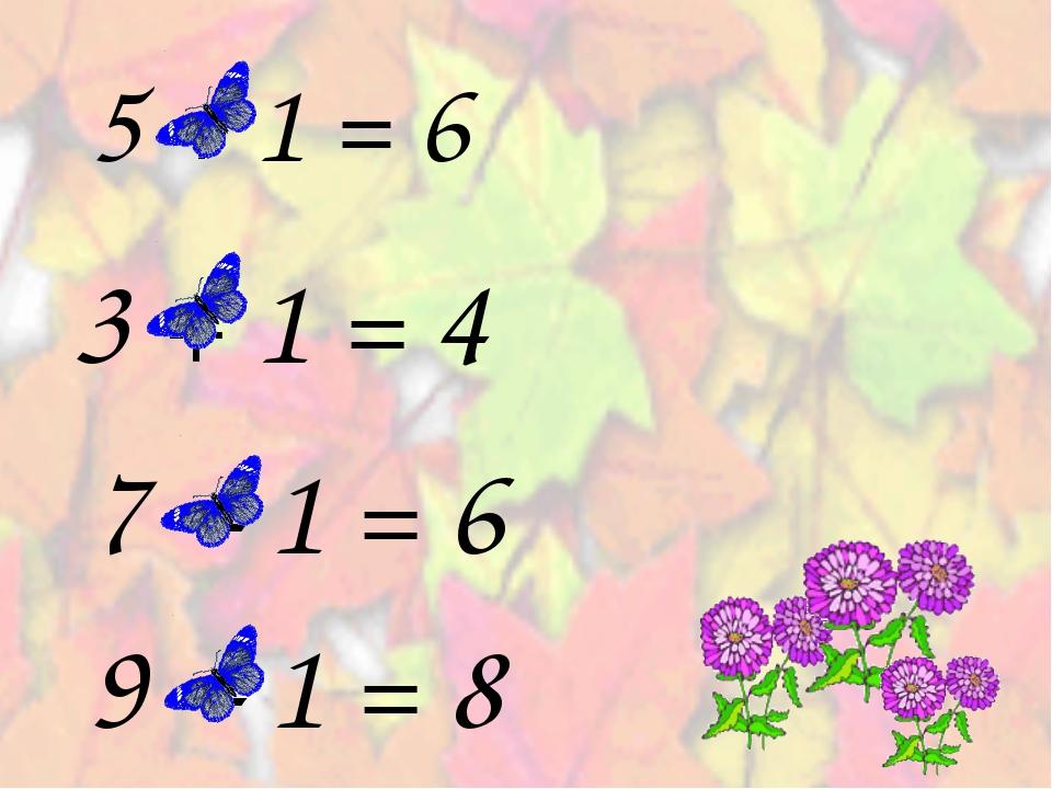 5 + 1 = 6 3 + 1 = 4 7 – 1 = 6 9 – 1 = 8