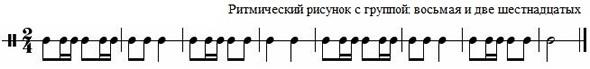 Описание: http://festival.1september.ru/articles/612620/11.jpg