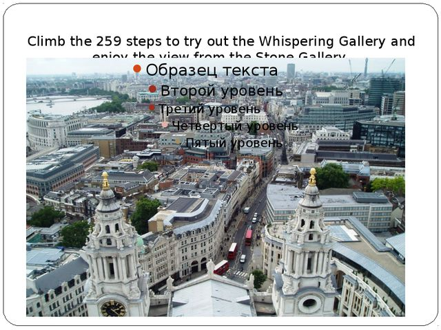 Climb the 259 steps to try out the Whispering Gallery and enjoy the view fro...