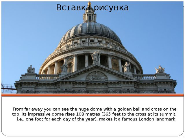 From far away you can see the huge dome with a golden ball and cross on the t...
