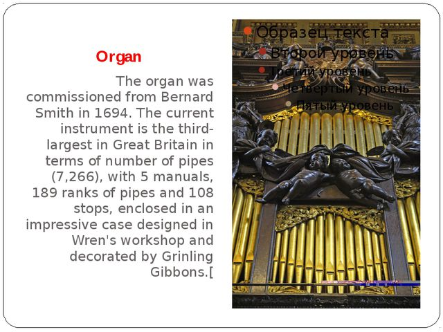 Organ The organ was commissioned from Bernard Smith in 1694. The current inst...