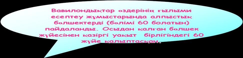 hello_html_78b580bc.png
