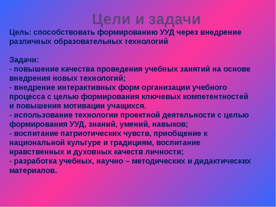 Уастие в конкурсах: Открытое мероприятие, посвящённое 8 марта «девчонки, впер...