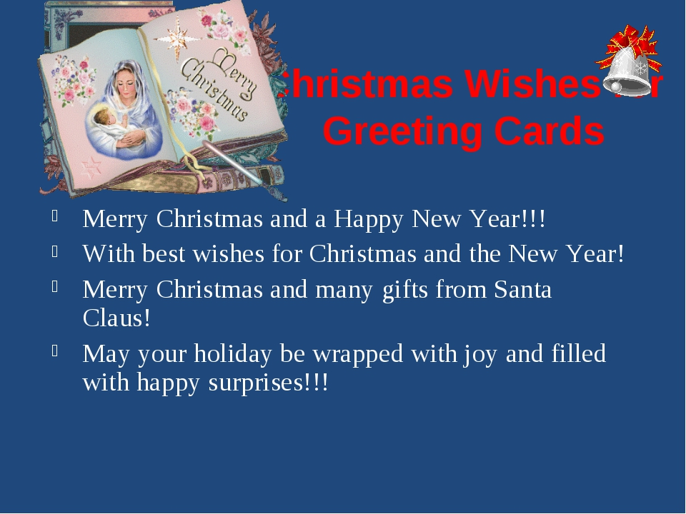 Christmas Wishes for Greeting Cards Merry Christmas and a Happy New Year!!! W...