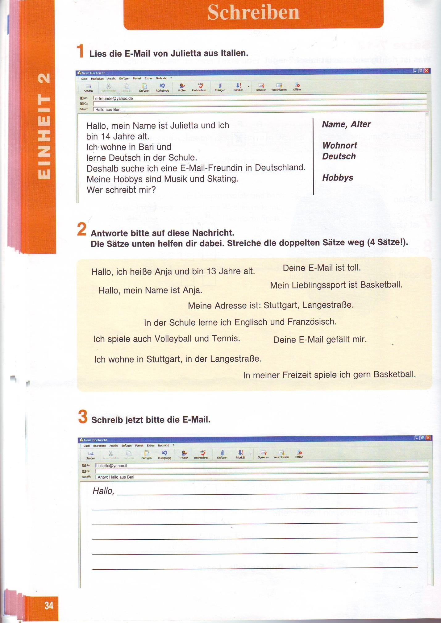 C:\Documents and Settings\TEMP\Рабочий стол\немецкий\фит ин дойч\фит ин дойч 1\Image0082.JPG