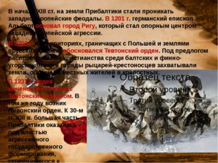 М. Козик. Рыцари Тевтонского ордена В начале XIII ст. на земли Прибалтики ста