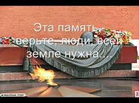 http://im0-tub-ru.yandex.net/i?id=108449879-60-72&n=21