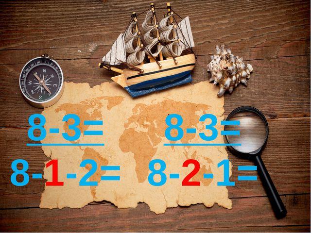 8-3= 8-1-2= 8-3= 8-2-1=