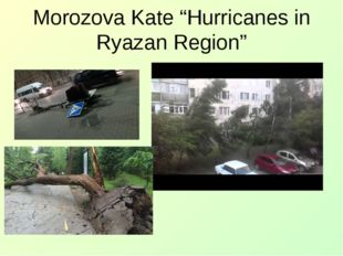 "Morozova Kate ""Hurricanes in Ryazan Region"""
