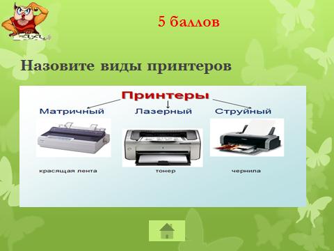 hello_html_5ca4165d.png