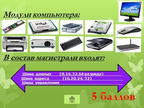 hello_html_7240ec7b.png