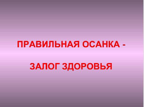 http://presentaci.ru/uploads/8029_519717.png