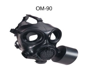 ОМ-90