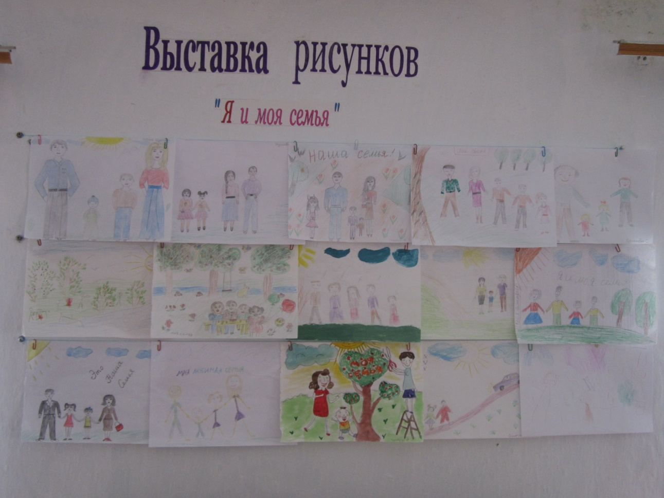 C:\Documents and Settings\User\Рабочий стол\михайловна\IMG_2697.jpg