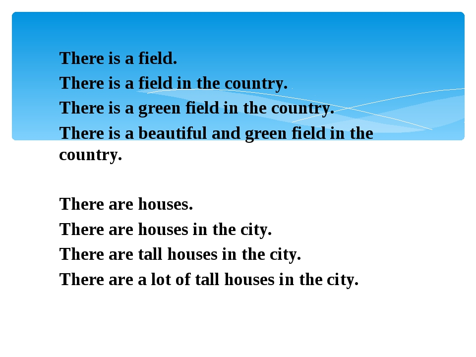 There is a field. There is a field in the country. There is a green field in...