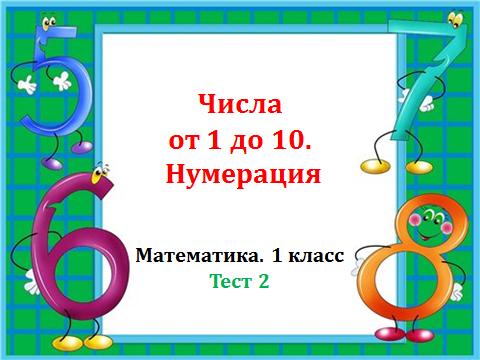 hello_html_m211e4fc3.png