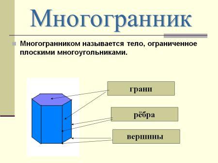 hello_html_2679c8c.jpg