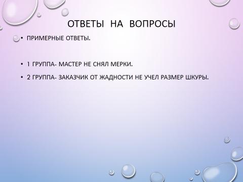 hello_html_28ed55cb.png