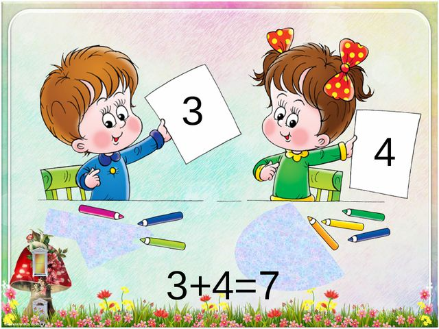 3 4 3+4=7