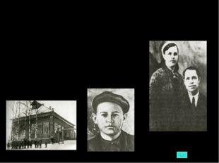 Детские годы Николай Михайлович Рубцов родился 3 января 1936 года в поселке Е