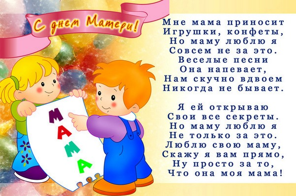 http://pozdravlyalka.com/uploads/posts/2013-05/1369072237_18.jpg