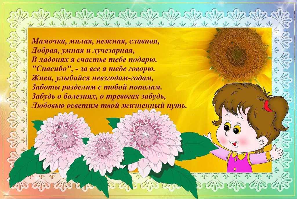 http://tapisarevskaya.rusedu.net/gallery/1415/26014-133a.jpg