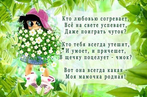 http://s005.radikal.ru/i210/1111/c6/0ce3c280837b.jpg