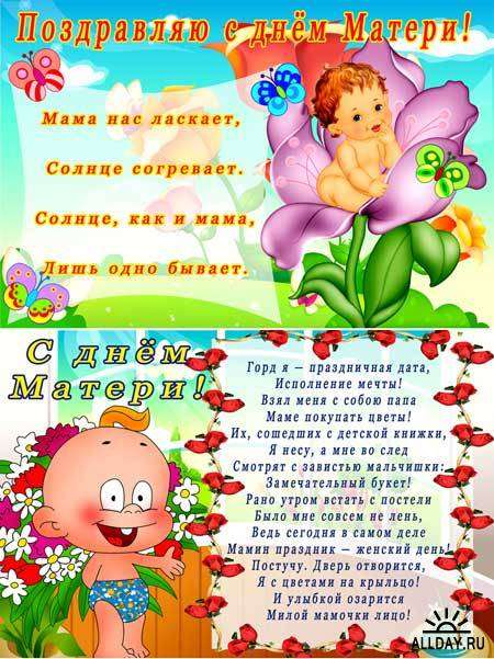 http://mo.astrobl.ru/zenzelinskijselsovet/sites/mo.astrobl.ru.zenzelinskijselsovet/files/u149/post141273_img1.jpg