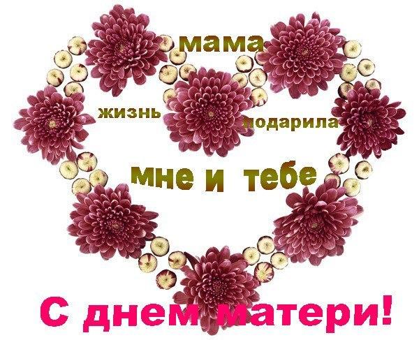 http://s0.tochka.net/cards/images/orig_5b4d7c21d8f0f70b982792d5a4bf4094.jpg