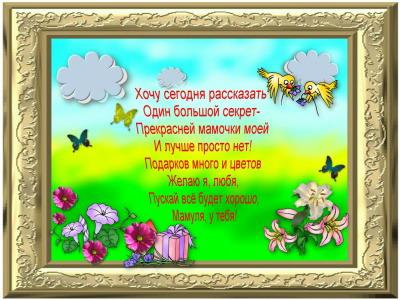 http://img1.liveinternet.ru/images/attach/b/0/19409/19409244_00000174.jpg