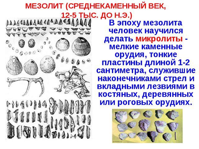 Презентация по истории Казахстана на тему Казахстан в эпоху ...