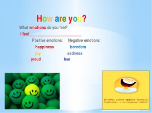 How are you? What emotions do you feel? I feel_________________________ Posi