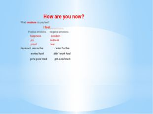 How are you now? What emotions do you feel? I feel________ Positive emotions