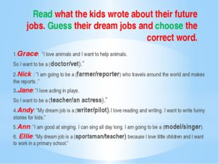 Read what the kids wrote about their future jobs. Guess their dream jobs and