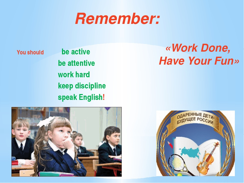 Remember: You should be active be attentive work hard keep discipline speak E...