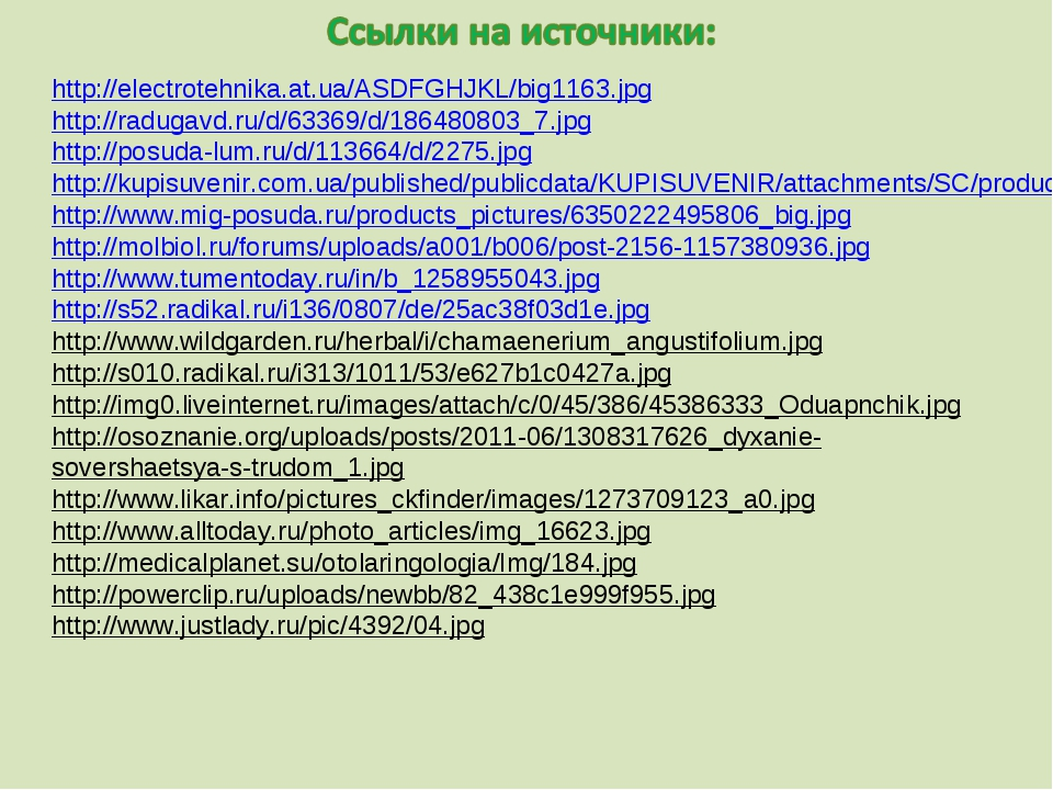 http://electrotehnika.at.ua/ASDFGHJKL/big1163.jpg http://radugavd.ru/d/63369/...