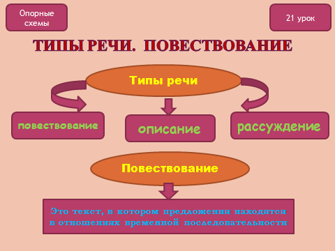 hello_html_m70fdb964.png